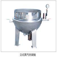 供应不锈钢蒸汽搅拌夹层锅 阿胶熬制锅 300L夹层锅