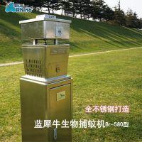 蓝犀牛草坪式生物捕蚊机BR-580型