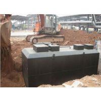 蓝博湾LBOW-CY-2 餐饮污水一体化处理设备,餐厨污水处理厂家