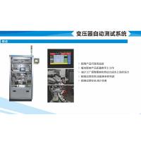 T3000ATE变压器自动测试系统-特尔斯特,方便快捷