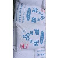 山东海天纯碱批发99.2%纯碱 轻质纯碱 苏打批发碱 河北东北地区代理