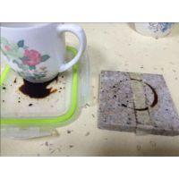 石材增色防污纳米防护液