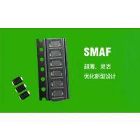 南晶电子US1AF-US1MF,US2AF-US2MF超薄高效率贴片二极管SMAF封装