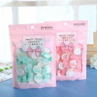 热销一次性压缩面膜纸30粒糖果独立包装 diy无纺布通用面膜粒批发