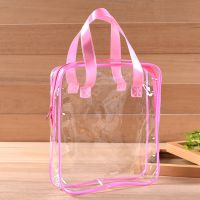 厂家现货 透明粉红骨条手提化妆袋PVC  电压方形拉链袋可定制