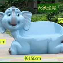 玻璃钢材质幼儿园休闲坐凳躺卧造型仿真大象雕塑树脂站立熊猫座椅困式斑马休闲椅可爱鹿奶牛卡通动物摆件