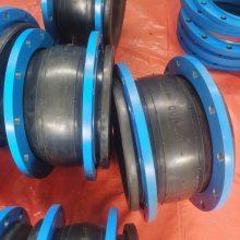 生产电厂安装橡胶软接头 EPDM耐酸碱橡胶膨胀节 伸缩节【润宏】