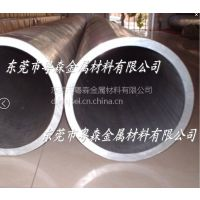 7075-T6铝管 7075无缝铝合金管 LY2硬质合金铝管
