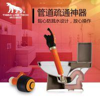 厂家直销马桶管道疏通器 速通下水道 通马桶厕所厨房地漏具家用电动一炮通