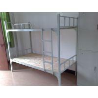 勇飞供应学生床、上下铺铁床、双层床、学校宿舍铁床