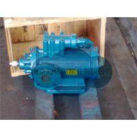 3GrH85×2川润螺杆泵3GRH70*2-46U12.1W2磨机润滑泵