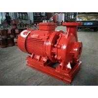 GDL多级消防泵XBD11/45-100L-FLG消防增压泵XBD12/45G管道离心泵扬程