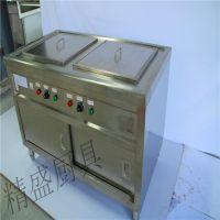 商用双头电热烫面炉 304不锈钢厨房设备 节能环保厨具