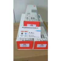 TB55661100F01 ABB仪表电极全新原装进口