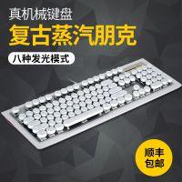 供应B.FRIENDit壁虎忍者MK1蒸汽朋克复古真机械有线键盘