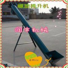 304不锈钢螺旋上料机 食品级专用输送机 润丰专业供应螺旋提升机结构图