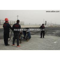 富平温泉河大桥防水防腐工程 西安桥梁防水防腐 西安防水公司