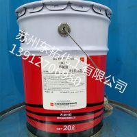 广州日石 超级马鲁普斯 SUPER MULPUS DX46# 不含锌多用途工业润滑油