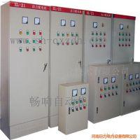 河南巨力巡检柜生产(图)、巡检柜厂家、巡检柜