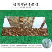 佛山瓷砖32WSM80625墙砖400x800厨卫生间墙砖内墙面砖薄板大厅背景墙防潮防磨釉面砖