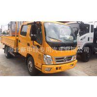 自卸汽车-公路养护车-2-3方小型自卸车--福田双排自卸车138868824