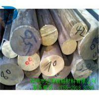 QAL10-4-4耐高温铝青铜棒抗腐蚀