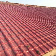 福建福州树脂瓦,屋面仿古装饰瓦片,彩色小青瓦厂家批发