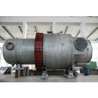 钛反应釜 专业生产认准 ——宝鸡海兵钛镍