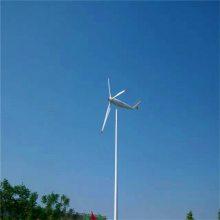 晟成FD-20千瓦 20000w三相 小型风力发电机 垂直轴螺旋型风力发电机