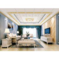 集成吊顶二级顶铝梁 错层多层顶铝梁镂空发光灯带灯槽 厂家直销辅材及配件