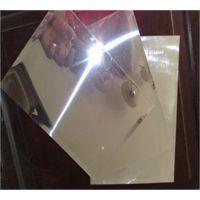 进口镜面铝板反光率高