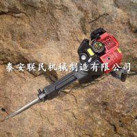 联民供应 手提式内燃凿岩机 汽油凿岩破碎镐价格