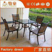 定制户外竹藤椅桌椅花园休闲桌椅 户外休闲家具厂家直销