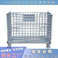 镀锌蝴蝶笼|标准仓储笼车|物流铁网箱多少钱
