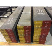厂家现货直销SKS3合金工具钢板精料 耐磨高韧性SKS3圆钢零