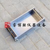 睿博联300*150*65mm砂基透水砖成型试型