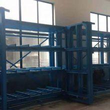东营大型板材怎么存放 ZY041006 金属材料仓库货架 抽屉式货架 板材存放架 节约空间