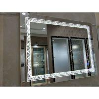 弘润生产供应高清晰浴室防雾镜 卫生间浴室防雾镜