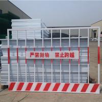 源头厂家直售在建锌钢建筑基坑周边防护栏基坑围栏临边防护栏