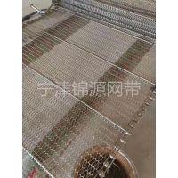 网带输送机@304不锈钢网链输送机@山东输送机设备生产厂家