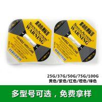 定制款shockaction防震标签多型号选择防震防倾斜标签