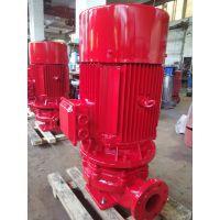 厂家直销自动喷水加压泵XB3.2/300-300L 无负压供水 消防泵 稳压机组