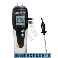 资兴专业木材水分温湿度仪 DT-129/129B专业木材水分温湿度仪总代直销