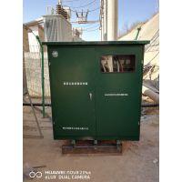 陕西国隆电力SG-900KVA隧道升压变压器 隧道远距离输送电源 不要高压进洞