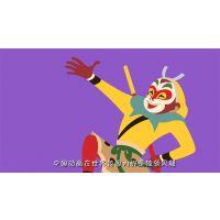 杭州FLASH广告创意动画制作产品说明演示宣传片动画制作