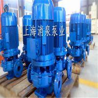 ISG250全不锈钢isg型耐腐蚀离心式管道泵 立式污水泵管径2寸 一年质保