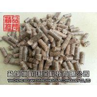扬州木质生物质颗粒燃料推荐商家