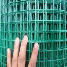 散养鸡荷兰网 道边圈地网 养殖隔离网