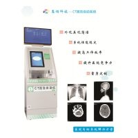 放射科自助取片机 CT胶片自助打印机 三维重建报告单自助打印机