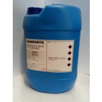汉高大量供应不含磷无氮环保多金属转化膜产品